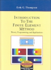 Introduction to the Finite Element Method 2/E