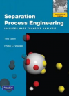 Separation Process Engineering